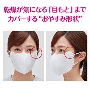 bihada-mask-03