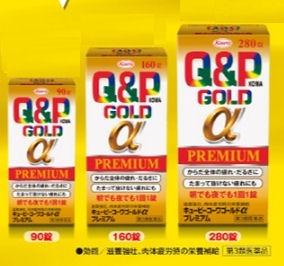 qp-gold-prem-master33